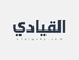 توم هولاند - Tom Holland